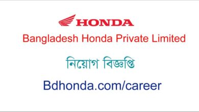 Bangladesh Honda Job Circular