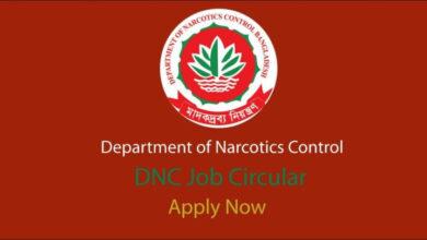 DNC Job Circular