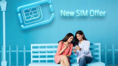 GP New SIM