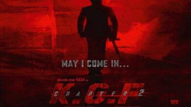 KGF 2 Movie
