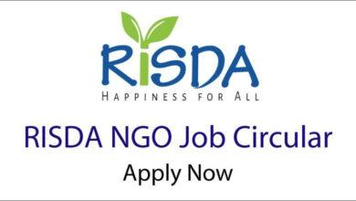 RISDA NGO Job Circular