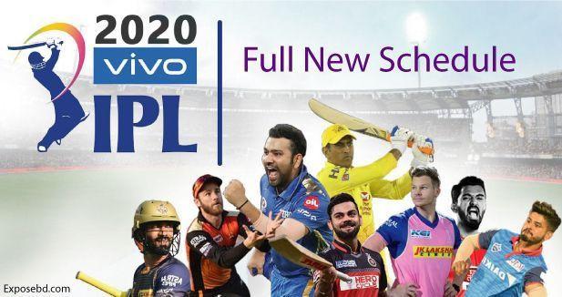 Vivo IPL 2020 New Fixtures