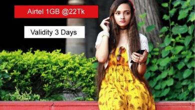 Airtel 1GB 22 Taka Internet Offer