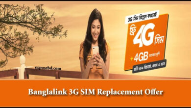 Banglalink 3G SIM Replacement Offer Free
