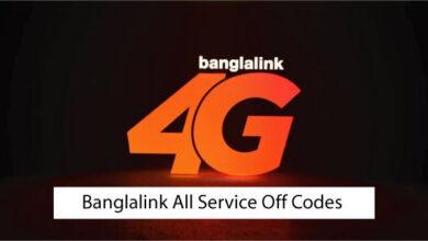Banglalink All Service Off Code