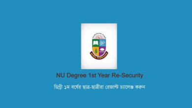 Degree 1st Year Re-Security
