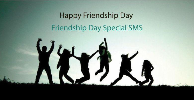 Friendship Day Bangla SMS