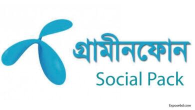 GP Social Pack