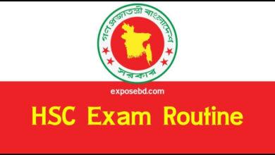HSC Routine