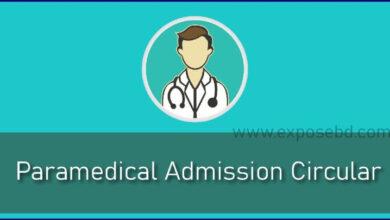 Paramedical admission circular