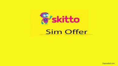 Skitto Sim Offer