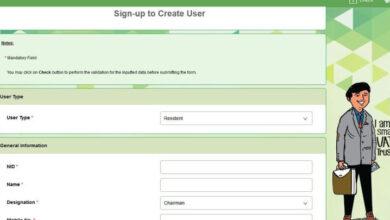 Online VAT Registration Certificate