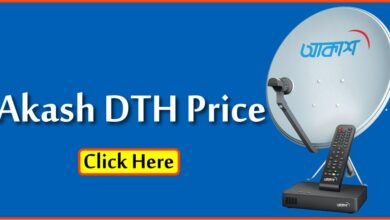 Akash DTH Price