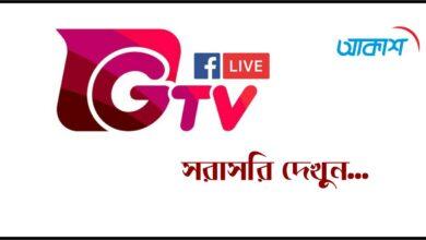 Gtv Live Channel