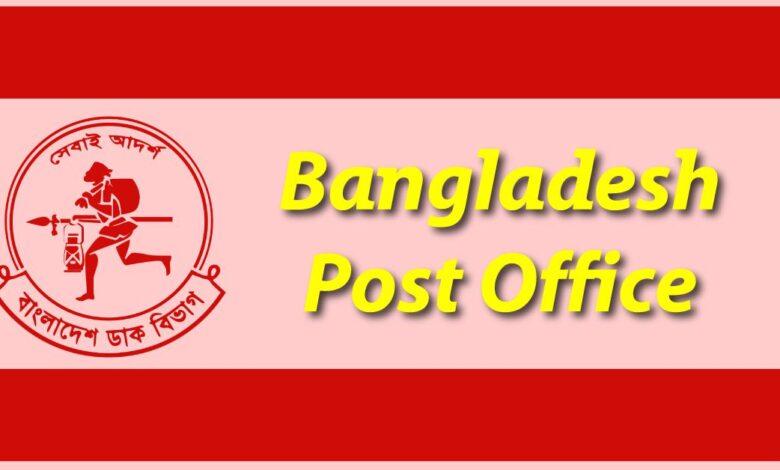 Bangladesh Post Office